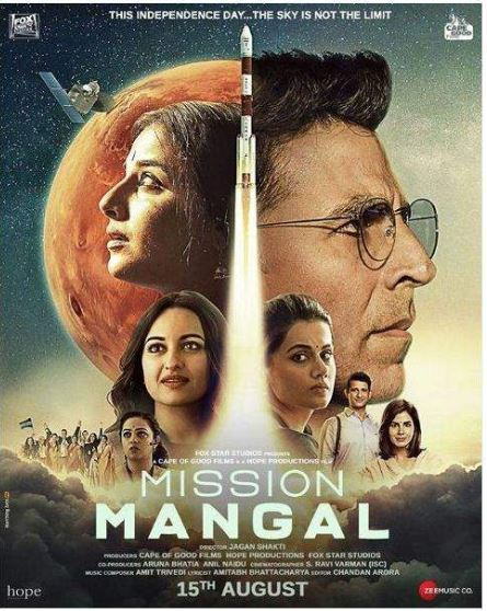 Megastar Akshay Kumar is set to bring the story of India's successful mars mission on your screens
