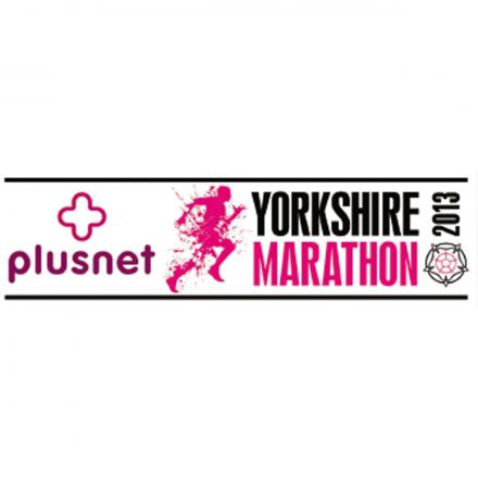 Yorkshire Marathon plea to runners
